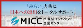 """""""MICC"""""""