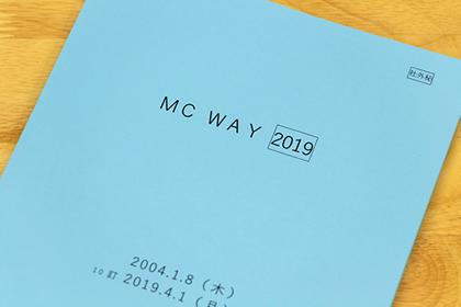 MC WAY