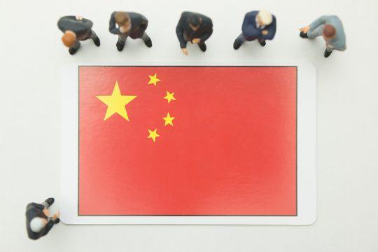 中国への進出と撤退の留意点について…