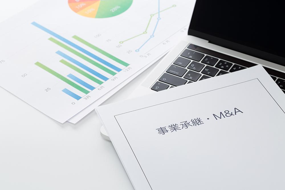 中小企業庁が公表する「事業承継マニュアル」が秀逸な理由…