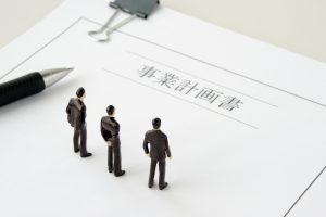 ビジネスリーダーなら知っておきたい!新規事業の成功率を大きく底上げする方法…