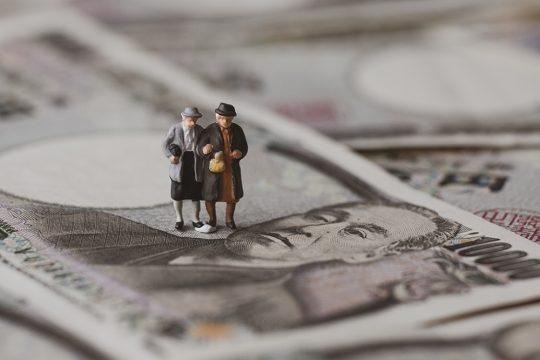 年金暮らしの両親、扶養控除で所得税を節税できる?