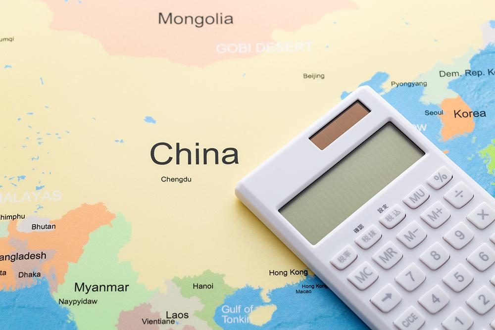 中国駐在員は必読!個人所得税の改正について…