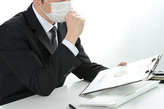 新型コロナウイルス対策の基本的考え方①…
