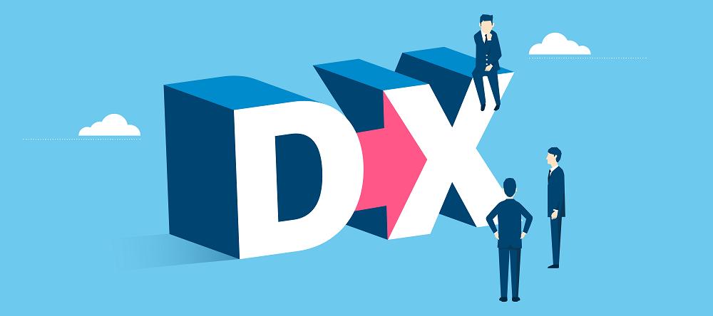 「DX」:「D」と「X」どっちが大事?…